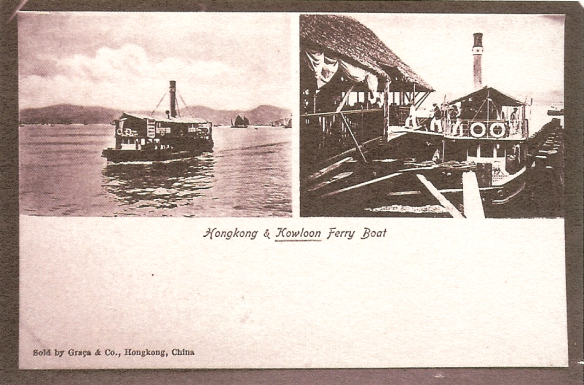 第二代中環天星碼頭(1912年-1957年)